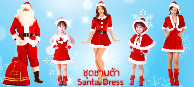 Santa Dress short banner